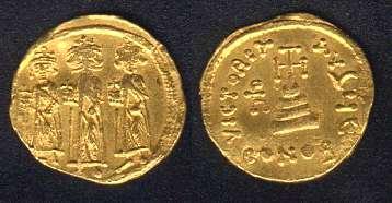 rumes monnaie byzantine